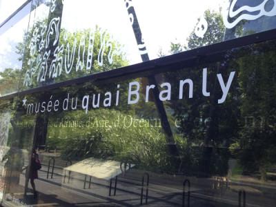 Quai Branly Museum
